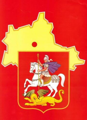 Почетная грамота губернатора Московской области Б.В. Громова